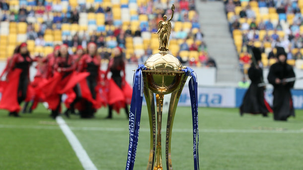 Cтала известна дата жеребьевки 1/8 финала Кубка Украины