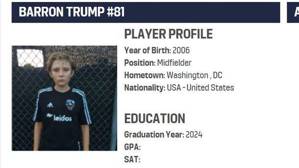 Сын Дональда Трампа играет за детскую команду клуба MLS