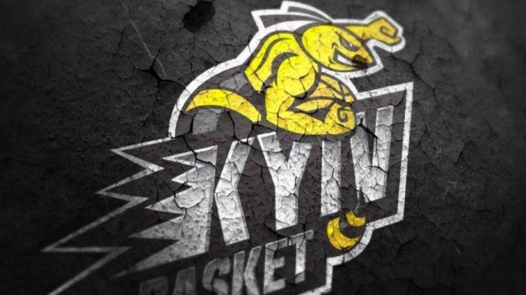 В Киеве появился новый баскетбольный клуб