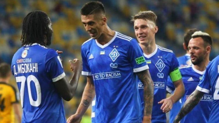 Динамо назвало цену билетов на матч с Янг Бойз