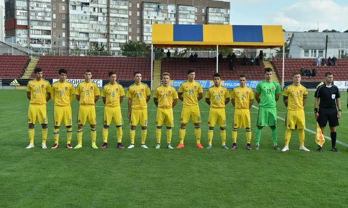 В первой игре квалификации к ЧЕ-2019 среди 19-летних выиграли украинцы