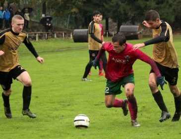 ФК «Львов» и «Скала» потерпели поражения во второй лиге
