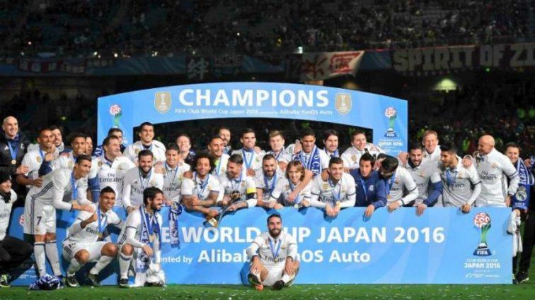 ФИФА изменит формат клубного чемпионата мира