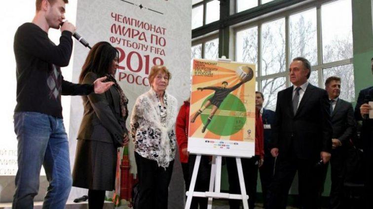 ФИФА запретила организаторам ЧМ-2018 отмечать Крым частью России