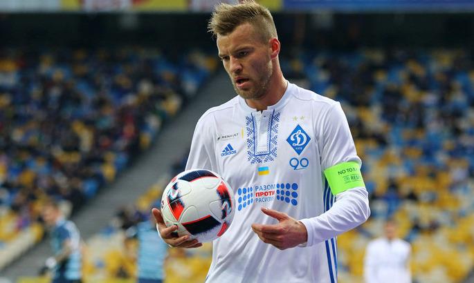 Ярмоленко на один тайм вернется в Динамо