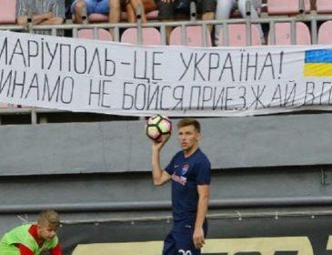 Вмешательство Президента Украины изменило позицию Динамо по матчу с Мариуполем