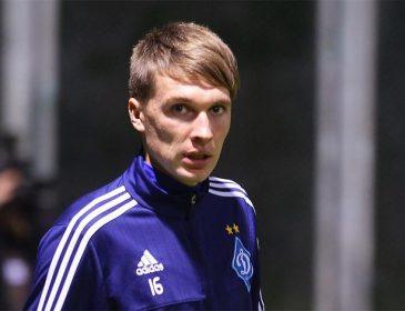 Сидорчук выбыл на 2-4 месяца