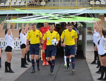 Стали известны имена украинских футбольних арбитров в еврокубках