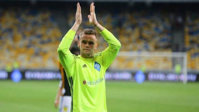 Голкипер Динамо заявил о амбициозных целях клуба в Лиге Европы
