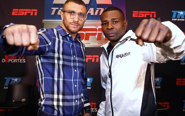 Ломаченко назвал лучшего боксера в мире