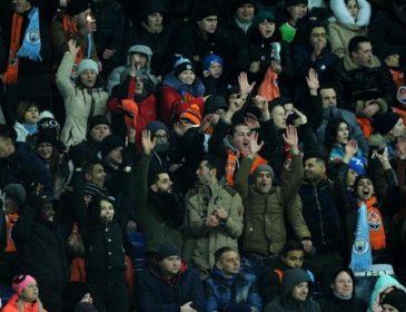 Фанаты Манчестер Сити поддержали героев АТО в матче с Шахтером