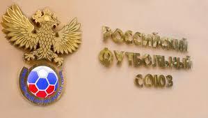 Россию могут исключить из ФИФА и отстранить от Чемпионата мира