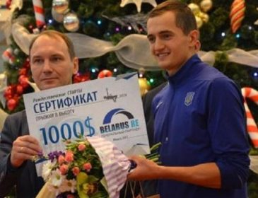 Украинский легкоатлет стал победителем престижного турнира в Беларуси