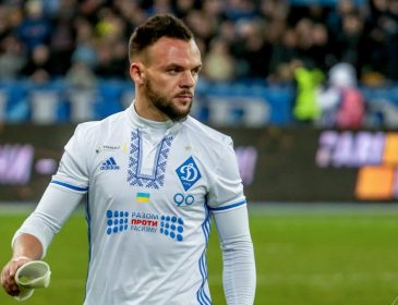 Морозюк: Вида был важным футболистом для Динамо