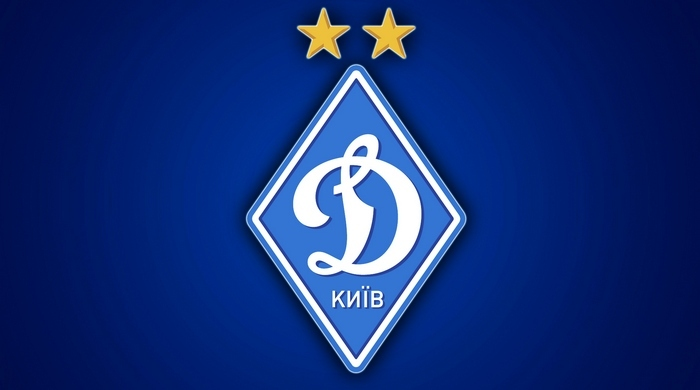 Скандал: УЕФА отправил Динамо в Россию