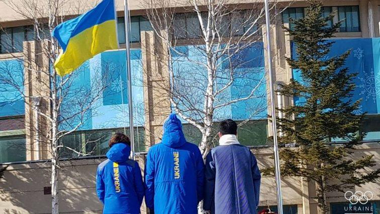 Даже потеплело: в Олимпийской деревне подняли флаг Украины