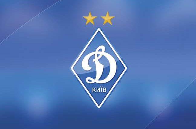 Без Ротаня и Вербича: «Динамо» огласило заявку на Лигу Европы