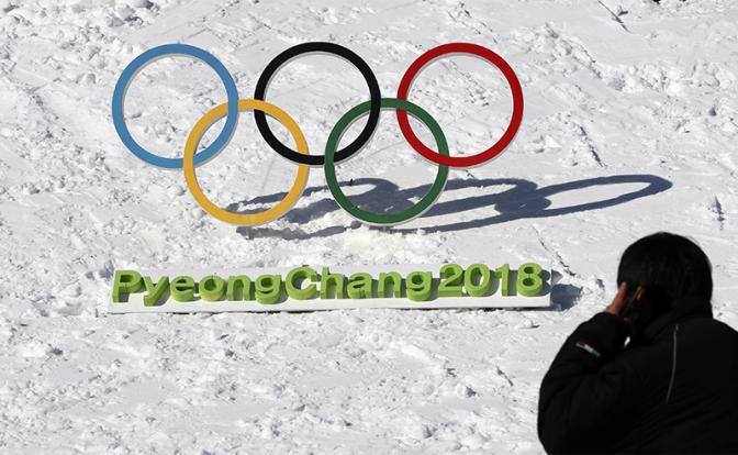 Олимпиада-2018: в Пхенчхане отменили соревнования, названы причины