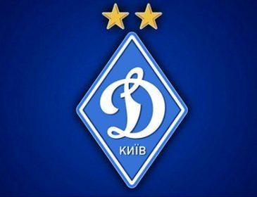 Нужно удалять: легенда Динамо нашел опухоль в команде