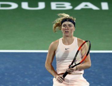 Определилась соперница Свитолиной на турнире в Майами