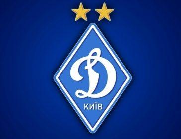 Вровень с Германией: Динамо укрепило позиции Украины в рейтинге УЕФА