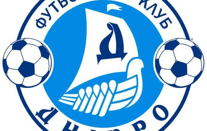 «Днепр» проиграл в матче Кубка Единства