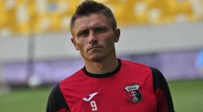 «Верес» расторг контракт с ключевым форвардом команды