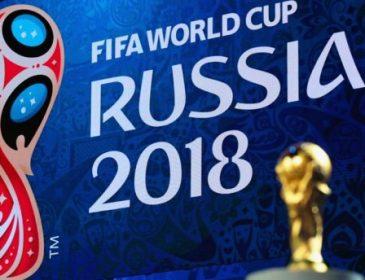 ЧМ-2018 в России: еще одна страна призвала к бойкоту