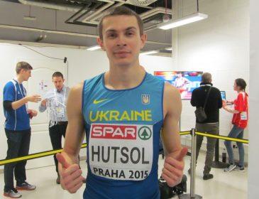 ЧМ по легкой атлетике: сборная Украины снялась с эстафеты по бытовой проблеме