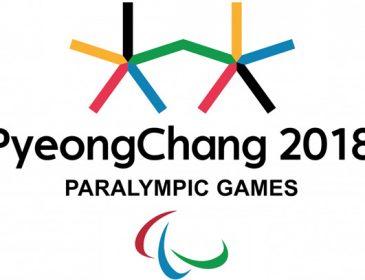 В украинцев — пять золотых медалей на Паралимпиаде