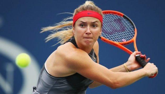 Свитолина сохранила 4-е место в рейтинге WTA