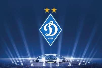 Глобальная чистка команды: кто покинет киевское «Динамо» этим летом
