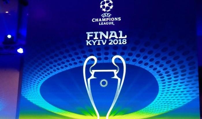 Почему ряд гостиниц Киева отменили бронь в день финала Лиги чемпионов