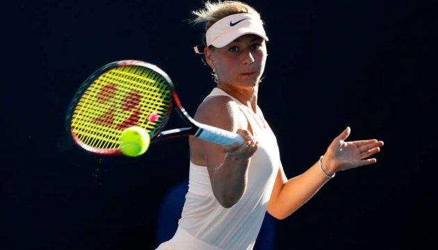 Очень трудно: Костюк призналась, чего лишает себя из-за тенниса