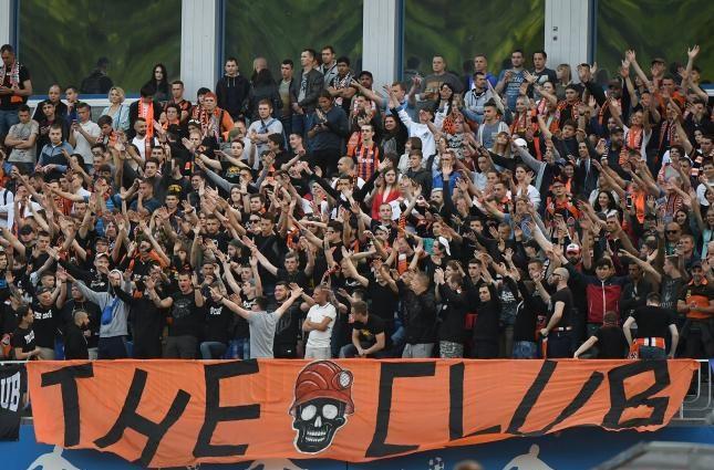 ФК «Шахтер» оштрафовали из-за поведения болельщиков