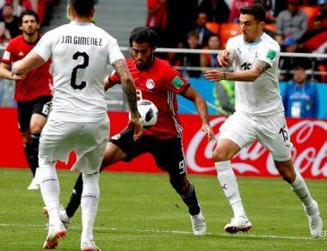 Стали известны результаты матча Египет-Уругвай