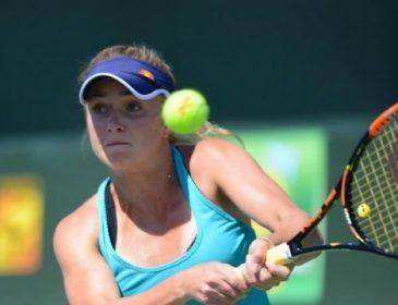 Элина Свитолина проиграла турнир в Бирмингеме