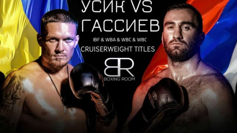 Ставки на то, что победит Усик против российского боксера увеличиваются