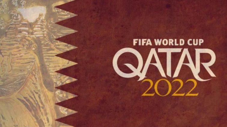 Чемпионат мира-2022 пройдет при необычных обстоятельствах: узнайте причину