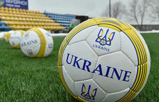 Федерация футбола Украины назначило нового судью сезона 2018/2019 годов