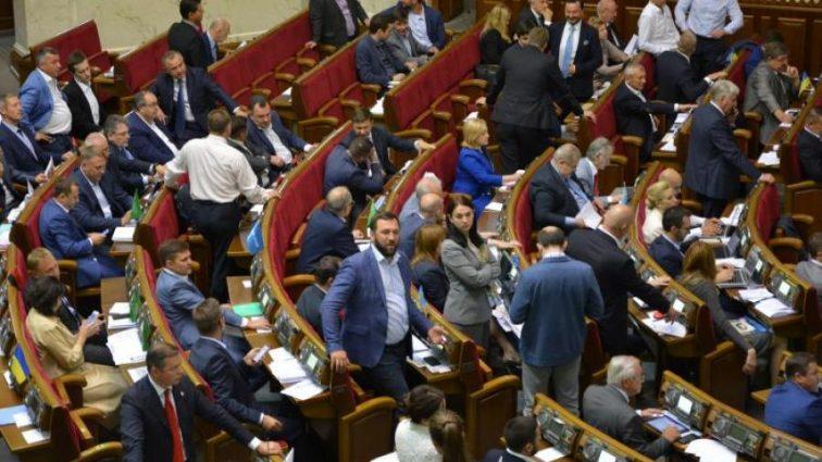 Стало известно смотрят народные депутаты ЧМ-2018, который проходит в России