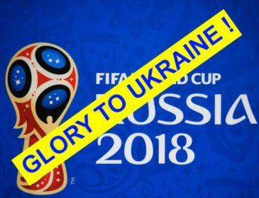 Флешмоб украинских фанатов обвалил рейтинг страницы ФИФА в Facebook