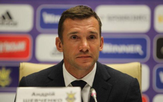 Украинская сборная на Лиге Наций: Андрей Шевченко объявил список футболистов