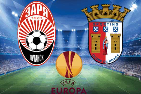 Героический матч в Португалии: Как «Заря» выбила «Брагу» из Лиги Европы