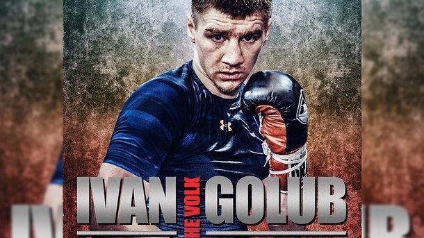 Украинский боксер смог завоевать пояс чемпиона в США