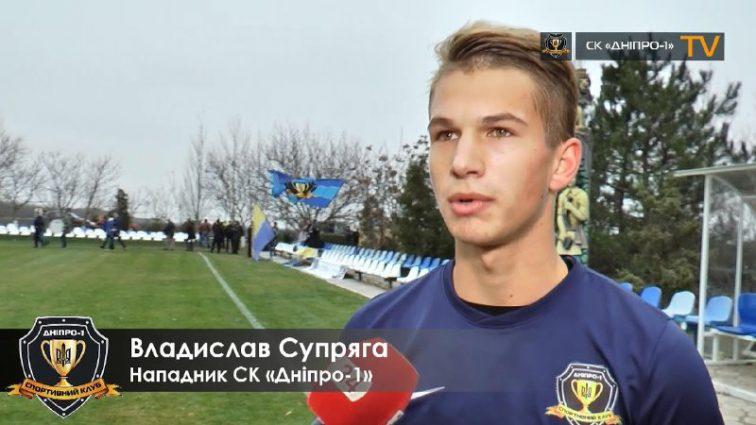 За талантливого украинского игрока просят 15 миллионов евро