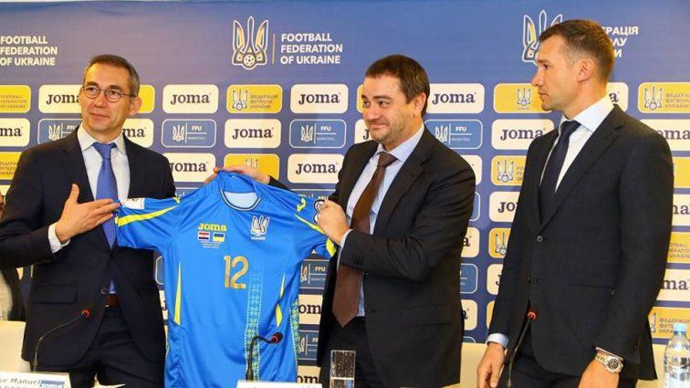 Сборная Украины надела новую форму: только посмотрите на эти цвета