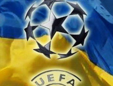 Комитет УЕФА наказал сборную Украины за беспорядки после матча с Чехией в Лиге Наций