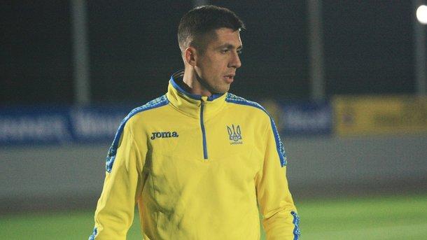 Евгений Хачериди покинул сборную Украины по футболу