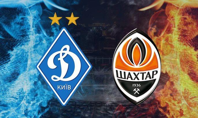 Киевское «Динамо» опередило донецкий «Шахтер» в престижном рейтинге